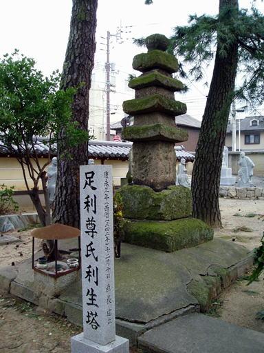 このたびのたび・日本の仏塔(3)...